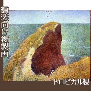 スーラ「グランカンのオック岬」【複製画:トロピカル】