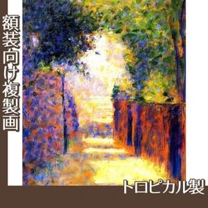 スーラ「春のモンマルトル:サン=ヴァンサン通り」【複製画:トロピカル】