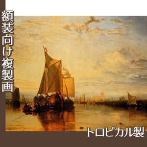 ターナー「風を待つ郵便船」【複製画:トロピカル】
