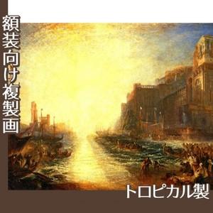 ターナー「レグルス」【複製画:トロピカル】