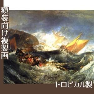 ターナー「輸送船の難破」【複製画:トロピカル】