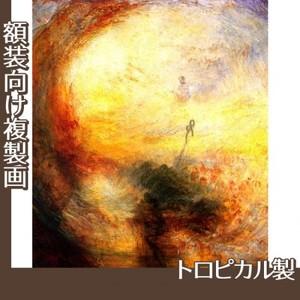 ターナー「光と色彩(ゲーテの色彩理論)洪水のあとの朝」【複製画:トロピカル】