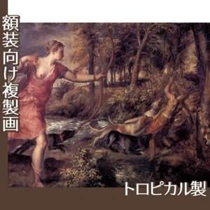 ティツアーノ「アクタイオンの死」【複製画:トロピカル】