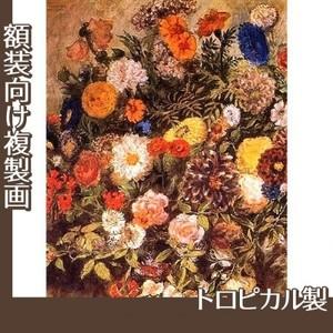 ドラクロワ「花」【複製画:トロピカル】