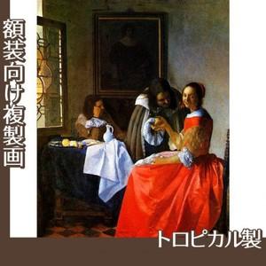 フェルメール「2人の紳士と女」【複製画:トロピカル】