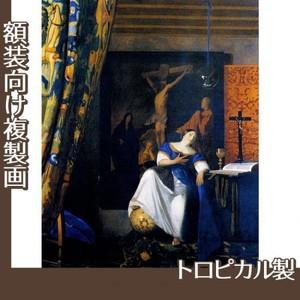 フェルメール「信仰の萬意」【複製画:トロピカル】