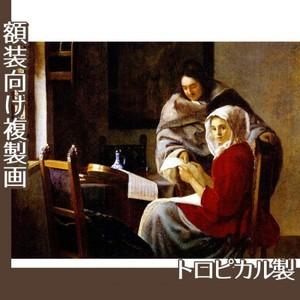 フェルメール「稽古の中断」【複製画:トロピカル】
