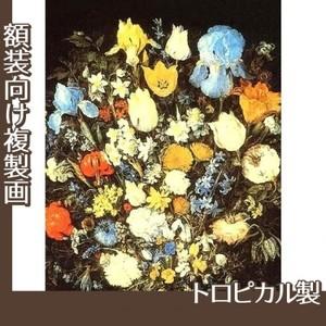 ブリューゲル「アイリスのある花束」【複製画:トロピカル】