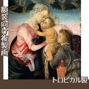 ボッティチェリ「聖母子と天使」【複製画:トロピカル】