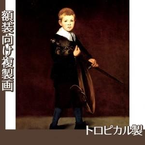 マネ「剣を持つ少年」【複製画:トロピカル】