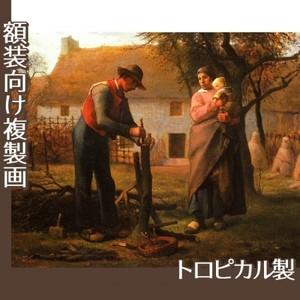 ミレー「接ぎ木をする人」【複製画:トロピカル】