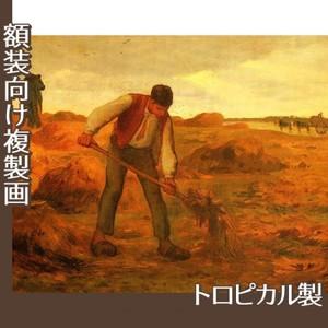 ミレー「堆肥をまく農夫」【複製画:トロピカル】