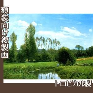 モネ「ルエルの眺め」【複製画:トロピカル】