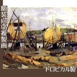 モリゾ「建造中の船」【複製画:トロピカル】