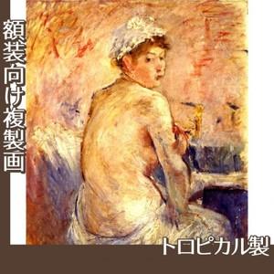 モリゾ「裸婦の背中」【複製画:トロピカル】