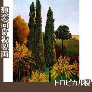ルソー「散歩」【複製画:トロピカル】