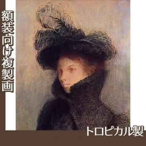 ルドン「マリー・ボトキン:アストラカンのコート」【複製画:トロピカル】