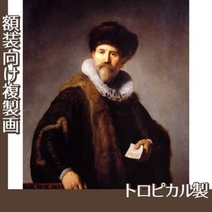 レンブラント「ニコラース・ルッツの肖像」【複製画:トロピカル】