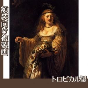 レンブラント「フローラ」【複製画:トロピカル】