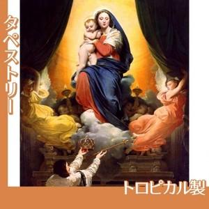 アングル「ルイ13世の誓願」【タペストリー:トロピカル】