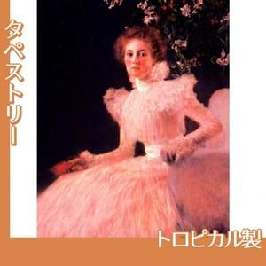 クリムト「ソーニア・クニップスの肖像」【タペストリー:トロピカル】