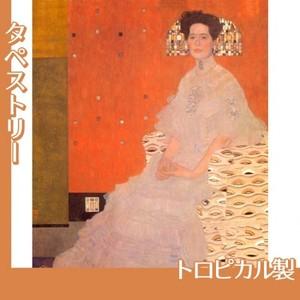 クリムト「フリッツァ・リートラーの肖像」【タペストリー:トロピカル】