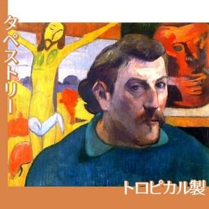 ゴーギャン「黄色いキリストのある自画像」【タペストリー:トロピカル】