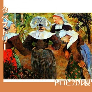 ゴーギャン「ブルターニュの農婦」【タペストリー:トロピカル】