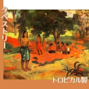 ゴーギャン「ささやき」【タペストリー:トロピカル】