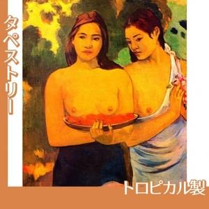 ゴーギャン「乳房と赤い花」【タペストリー:トロピカル】