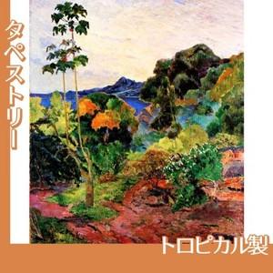 ゴーギャン「マルティニック島の熱帯植物」【タペストリー:トロピカル】