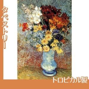 ゴッホ「マーガレットとアネモネの花」【タペストリー:トロピカル】