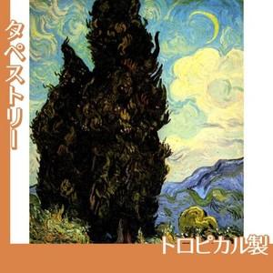 ゴッホ「糸杉」【タペストリー:トロピカル】