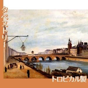コロー「両替橋と裁判所」【タペストリー:トロピカル】