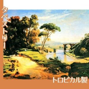 コロー「ナルニの橋」【タペストリー:トロピカル】