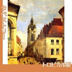コロー「ドゥエーの鐘楼」【タペストリー:トロピカル】