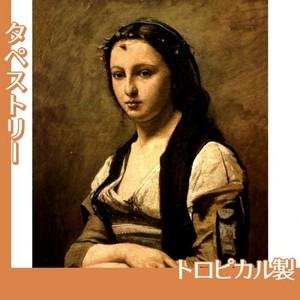 コロー「真珠の女」【タペストリー:トロピカル】