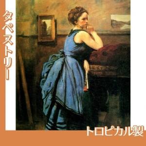コロー「青衣の婦人」【タペストリー:トロピカル】