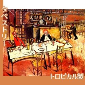 佐伯祐三「カフェ・レストラン」【タペストリー:トロピカル】