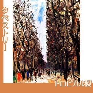 佐伯祐三「リュクサンブールの木立」【タペストリー:トロピカル】