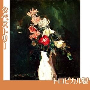 佐伯祐三「薔薇」【タペストリー:トロピカル】