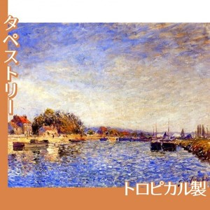 シスレー「サン=マメスのロワン運河」【タペストリー:トロピカル】