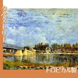 シスレー「サン=マメスの橋」【タペストリー:トロピカル】