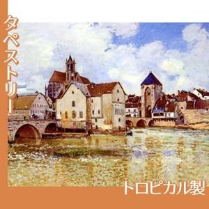 シスレー「モレの橋」【タペストリー:トロピカル】