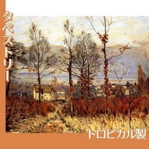 シスレー「森のはずれの村、秋景色」【タペストリー:トロピカル】