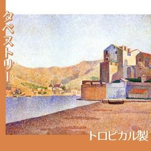 シニャック「コリウール風景」【タペストリー:トロピカル】