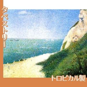 スーラ「バ・ビュタンの砂浜、オンフルール」【タペストリー:トロピカル】