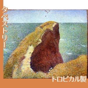 スーラ「グランカンのオック岬」【タペストリー:トロピカル】