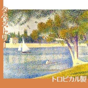 スーラ「ラ・グランド・ジャット島のセーヌ河」【タペストリー:トロピカル】