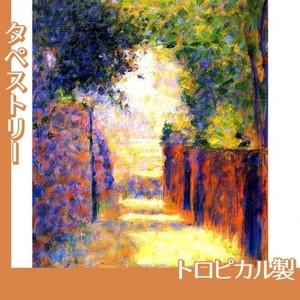 スーラ「春のモンマルトル:サン=ヴァンサン通り」【タペストリー:トロピカル】